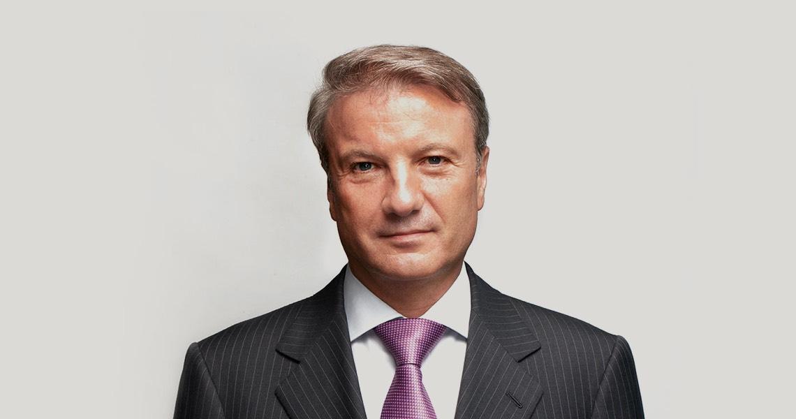 Сбербанк управление. Руководство (Sberbank Management)
